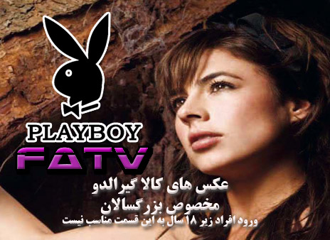 عكسهاي سكسي http://fatv1.wordpress.com/2011/09/14/